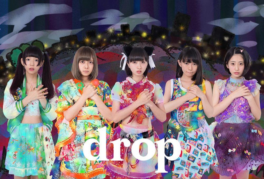 drop-ドロップ-