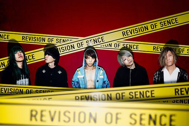 ReVision of Sence(リビジョンオブセンス)