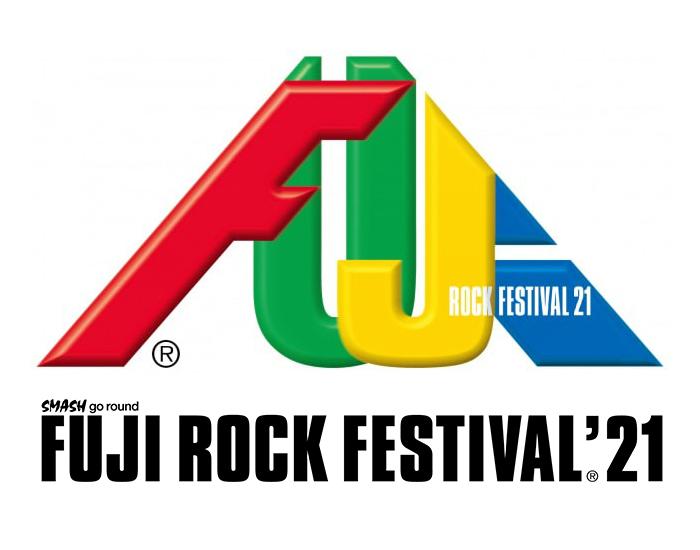 FUJI ROCK FESTIVAL(フジロックフェスティバル)
