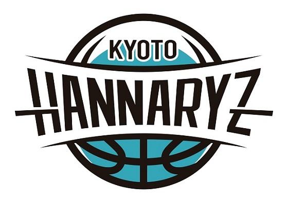 京都ハンナリーズ (Bリーグ)