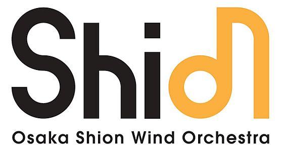 Osaka Shion Wind Orchestra