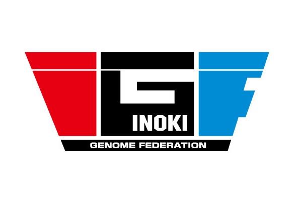 イノキ・ゲノム・フェデレーション