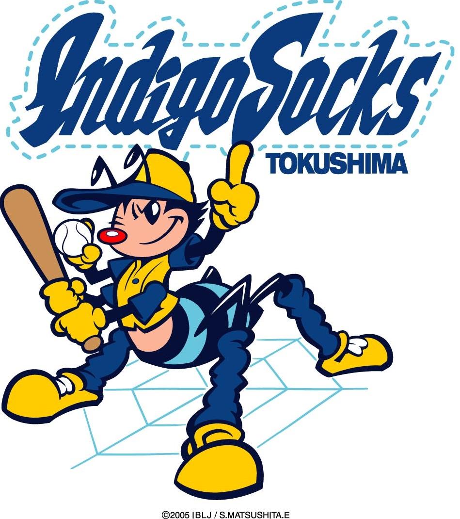 徳島インディゴソックス