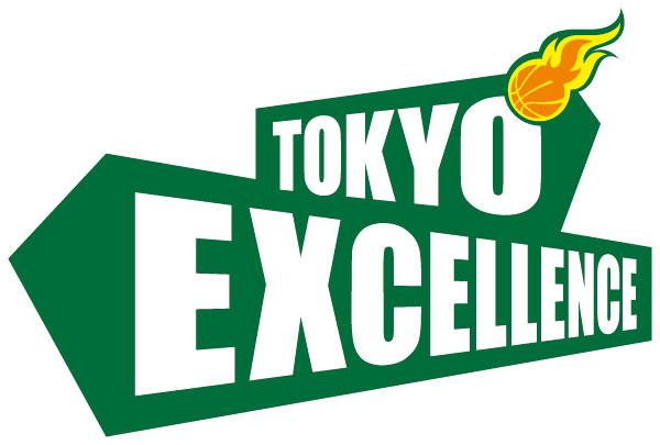 東京エクセレンス (Bリーグ)