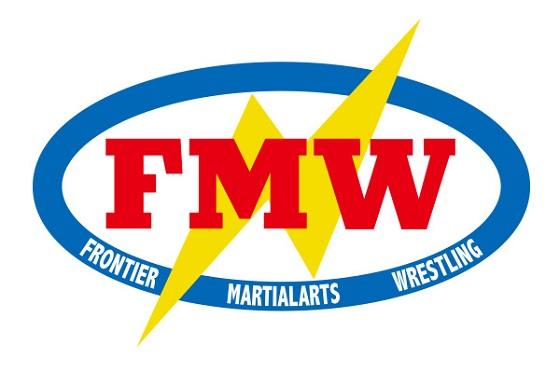 超戦闘プロレスFMW