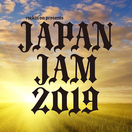 JAPAN JAM