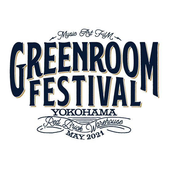 GREENROOM FESTIVAL(グリーンルームフェスティバル)