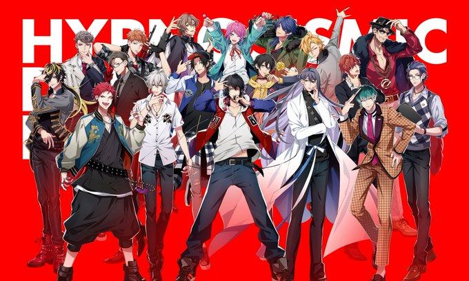 ヒプノシスマイク-Division Rap Battle-