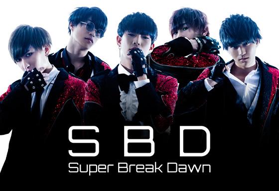 Super Break Dawn(スーパーブレイクダーン)