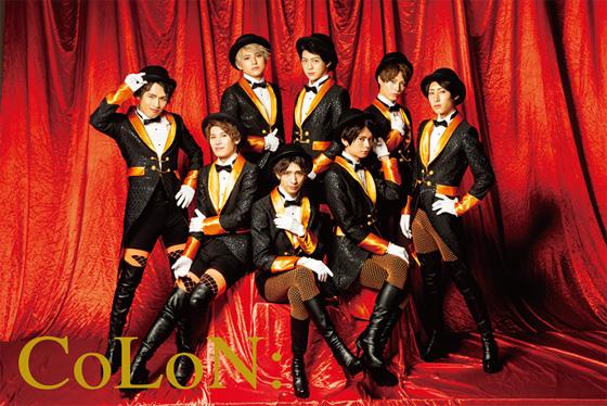 CoLoN: