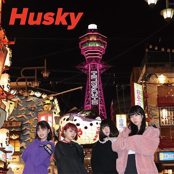 husky《ハスキー》