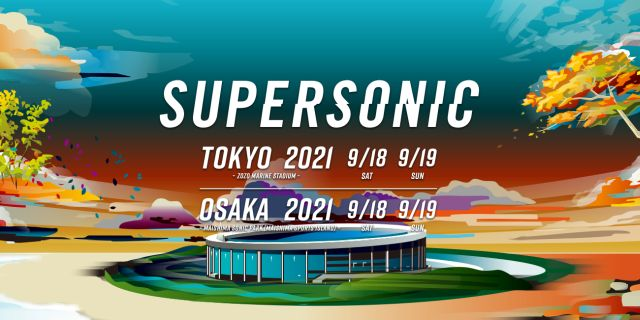 SUPERSONIC(スーパーソニック)