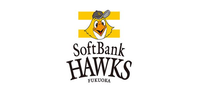 福岡ソフトバンクホークス 公式戦