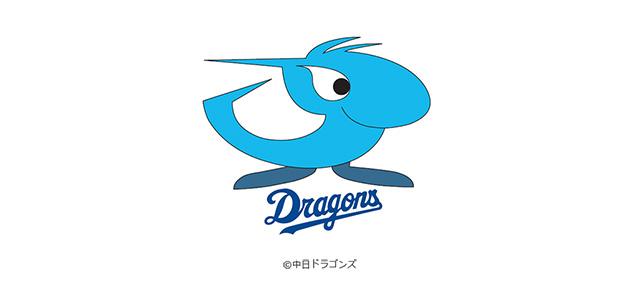 中日ドラゴンズ|ローチケ[ロー...