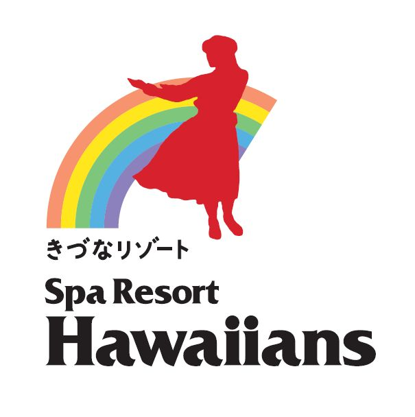 スパリゾート ハワイアンズ