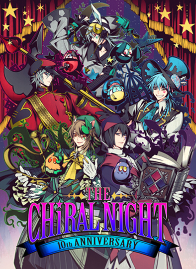 「THE CHiRAL NIGHT 10th ANNIVERSARY」生配信ビューイング IN パセラリゾーツ