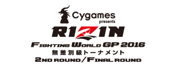 Cygames presents RIZIN FIGHTING WORLD GRAND-PRIX 2016