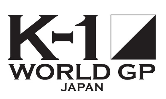 K-1 WORLD GP 2020 JAPAN
