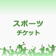 EAST ASIA CLUB CHAMPIONSHIP 川崎ブレイブサンダース vs 安養KGC