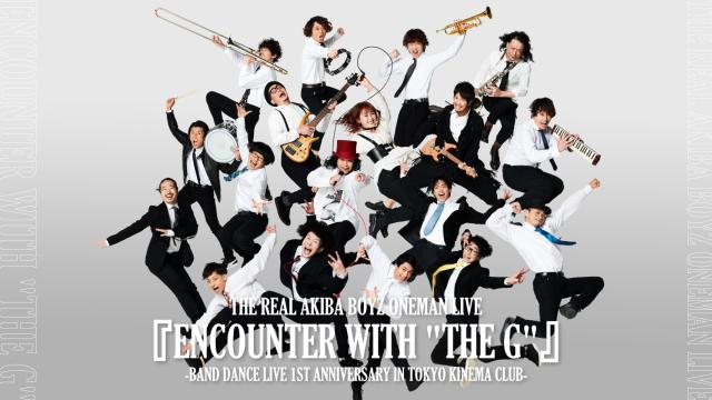 "THE REAL AKIBA BOYZ ONEMAN LIVE 『ENCOUNTER WITH ""THE G""』 -BAND DANCE LIVE 1ST ANNIVERSARY IN TOKYO KINEMA CLUB-"