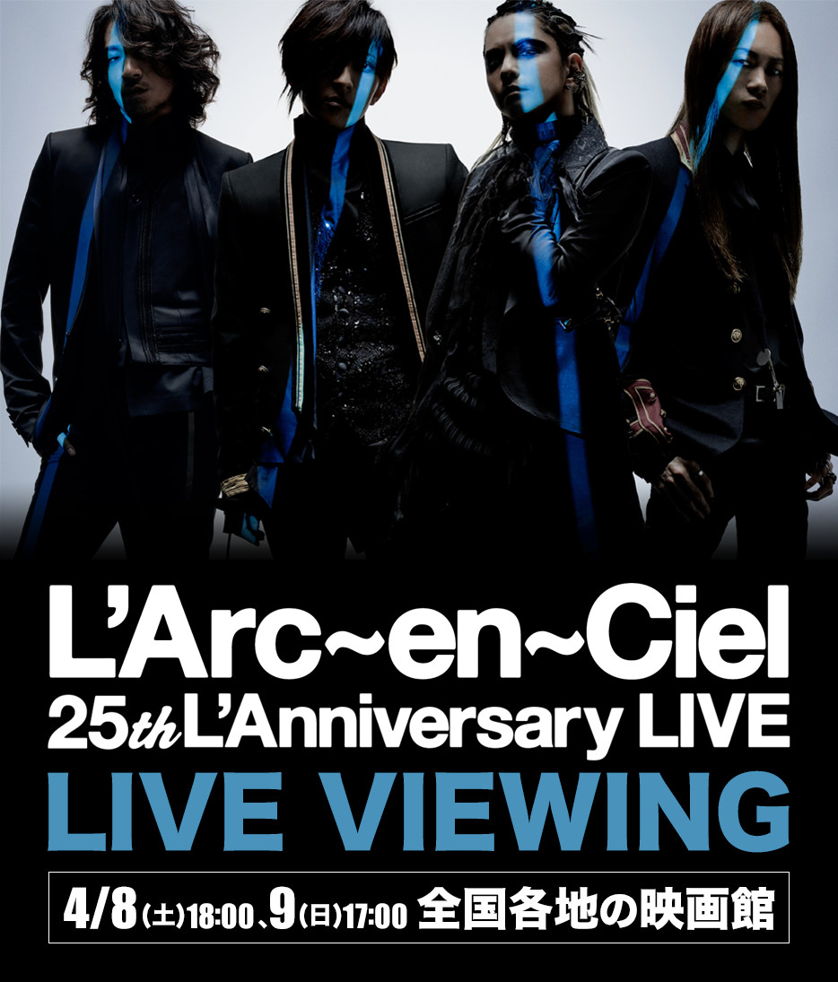 L'Arc-en-Ciel 25th L'Anniversary LIVE LIVE VIEWING