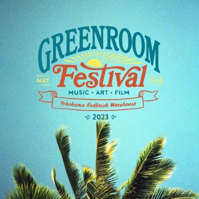 GREENROOM FESTIVAL'21(グリーンルーム フェスティバル)