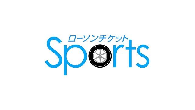 SUPER GT IN KYUSHU 300KM