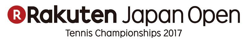 楽天・ジャパン・オープン・テニス・チャンピオンシップス2017(楽天ジャパンオープン2017)