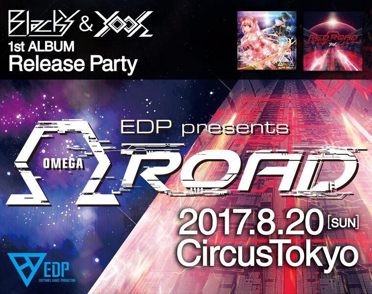 EDP presents ΩROAD