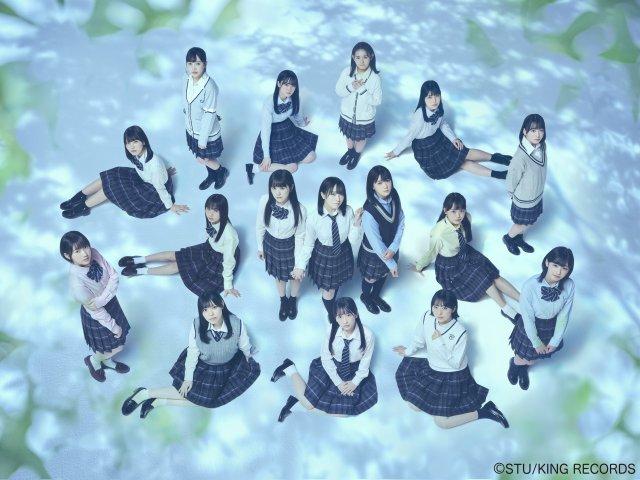 STU48 SPECIAL UNIT ONLINE LIVE AUTUMN 2021
