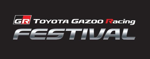 TOYOTA GAZOO Racing FESTIVAL2017