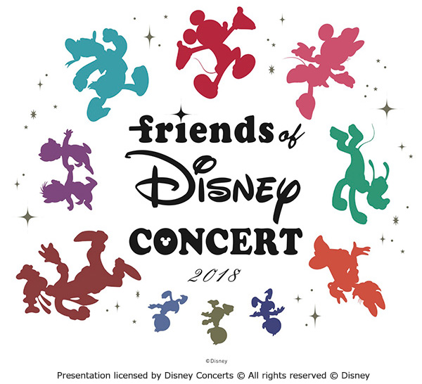 フレンズ・オブ・ディズニー・コンサート2018