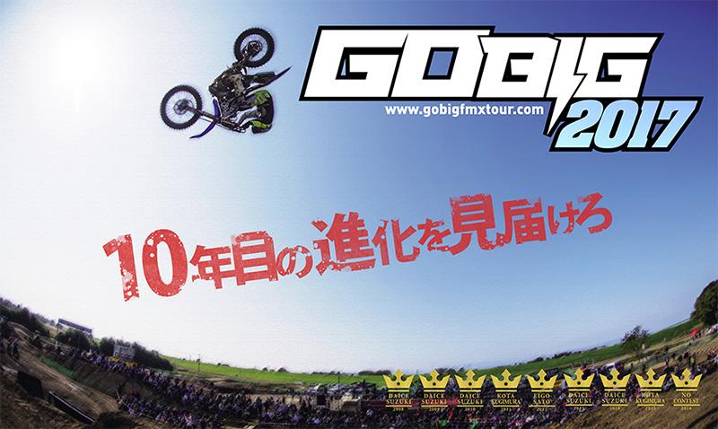 GO BIG 2017