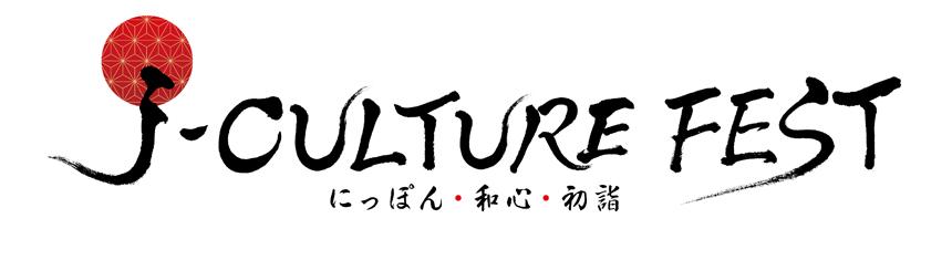 J-CULTURE FEST/にっぽん・和心・初詣