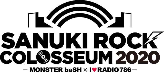SANUKI ROCK COLOSSEUM 2020(サヌキロックコロシアム)