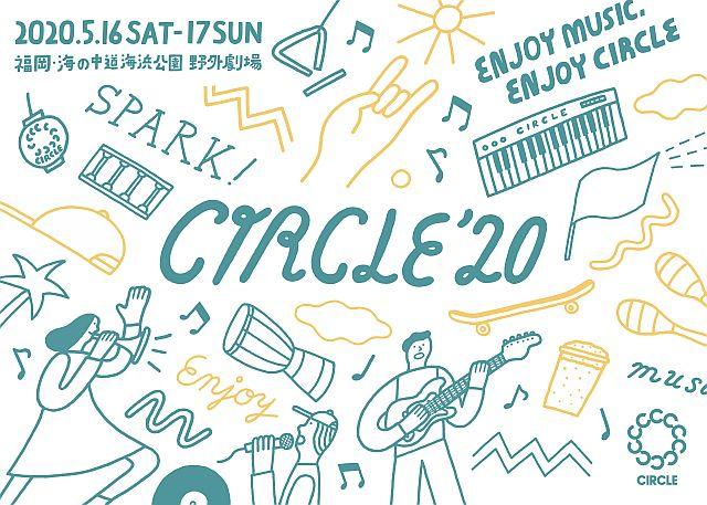 CIRCLE  '20|サークル  '20