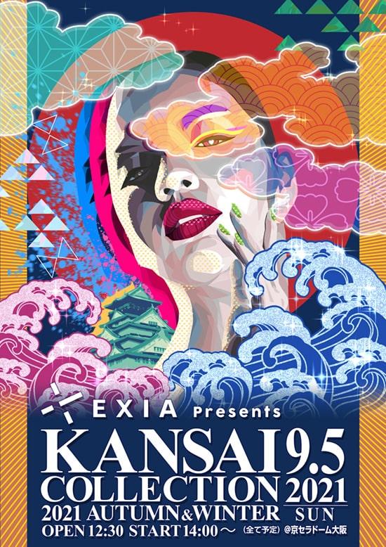 KANSAI COLLECTION 2021 SPRING&SUMMER