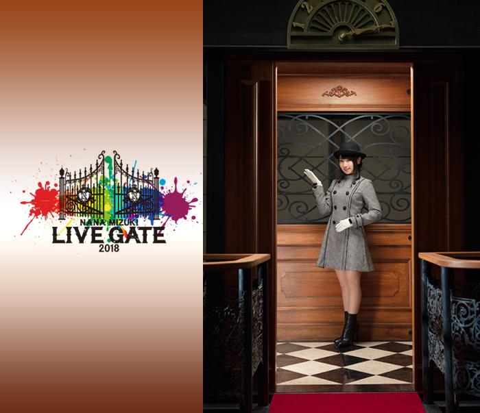 水樹奈々 「NANA MIZUKI LIVE GATE 2018」