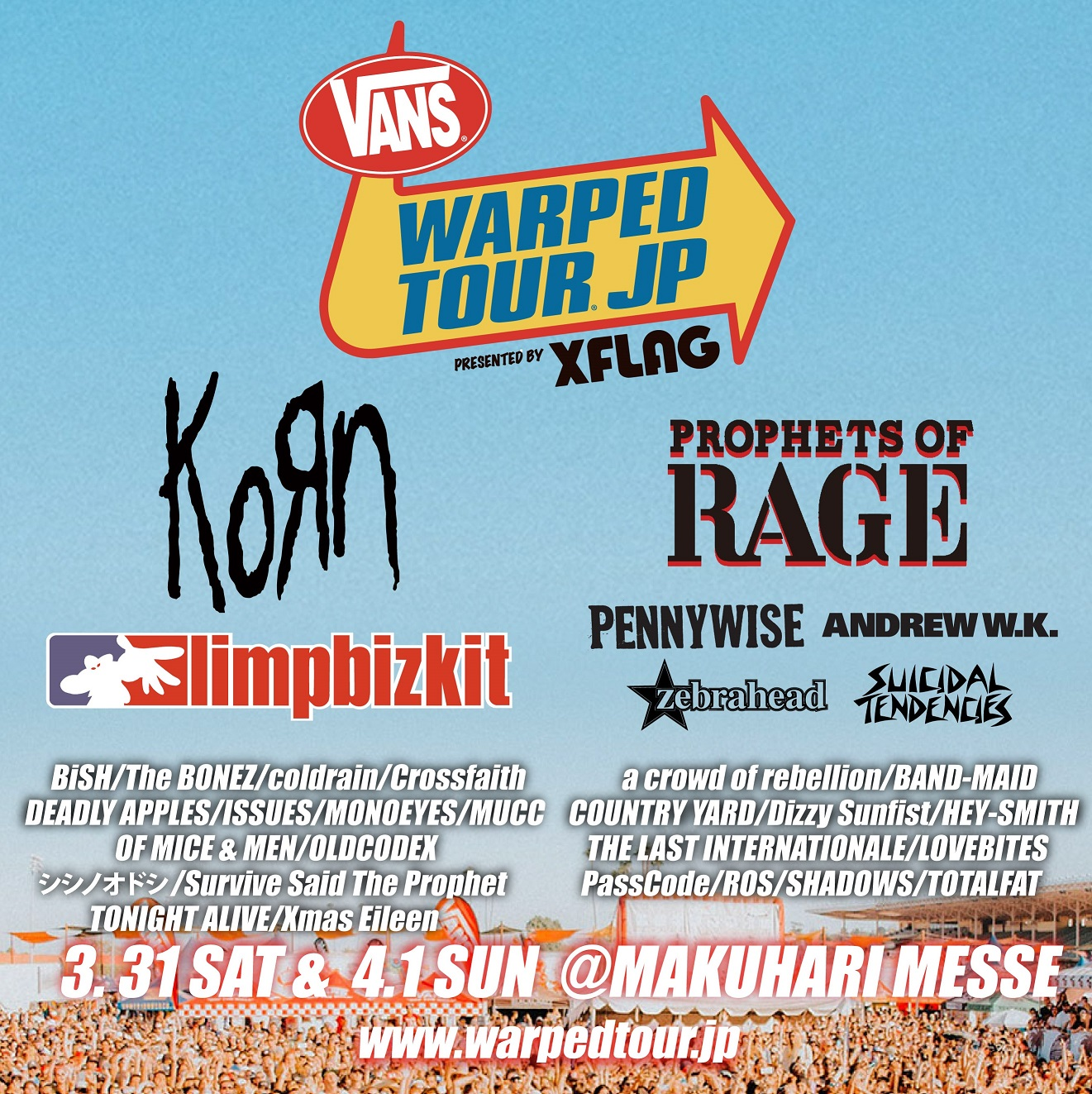 VANS WARPED TOUR JAPAN 2018 presented by XFLAG (ヴァンズワープドツアー ジャパン2018 )