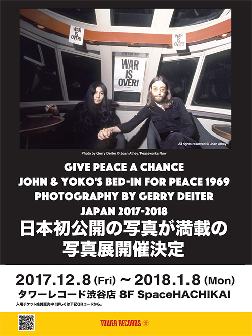 GIVE PEACE A CHANCE JOHN&YOKO'S BED-IN FOR PEACE 1969 PHOTOGRAPHY BY GERRY DEITER JAPAN 2017-2018 ジョン・レノン ジョンレノン オノヨーコ オノ・ヨーコ 写真展 ビートルズ John Lennon&Yoko Ono