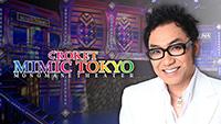 CROKET MIMIC TOKYO -コロッケミミックトーキョー-