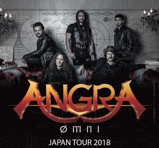 ANGRA(アングラ)