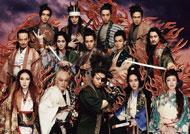 日本テレビ開局65年記念舞台『魔界転生』