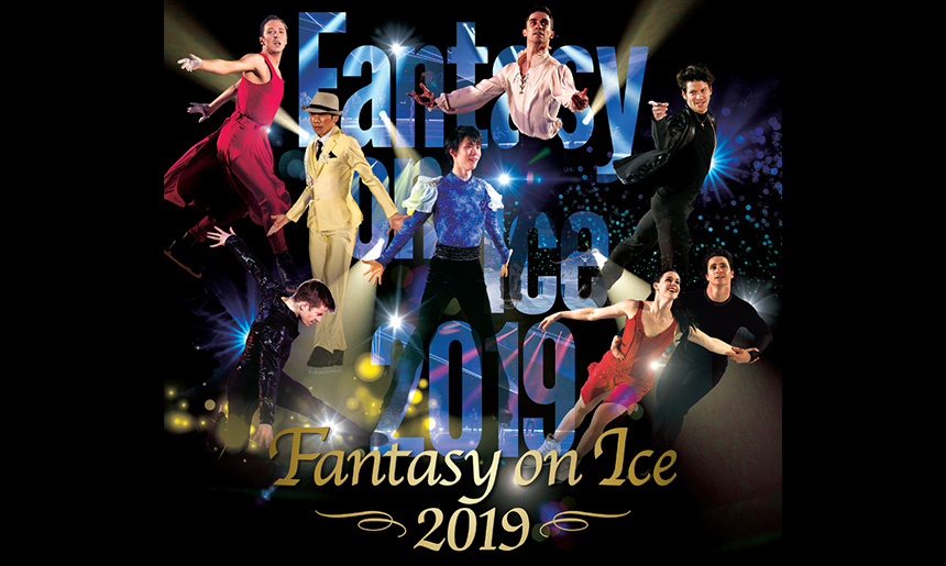 P&G presents Fantasy on Ice 2019 in KOBE
