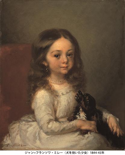 ユニマットコレクション フランス近代絵画と珠玉のラリック展 ~やすらぎの美を求めて~