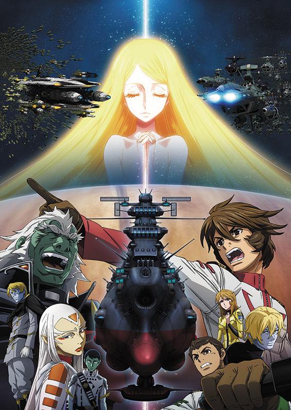 【事前座席選択可】 グッズ付 「宇宙戦艦ヤマト2202 愛の戦士たち 第五章「煉獄篇」」