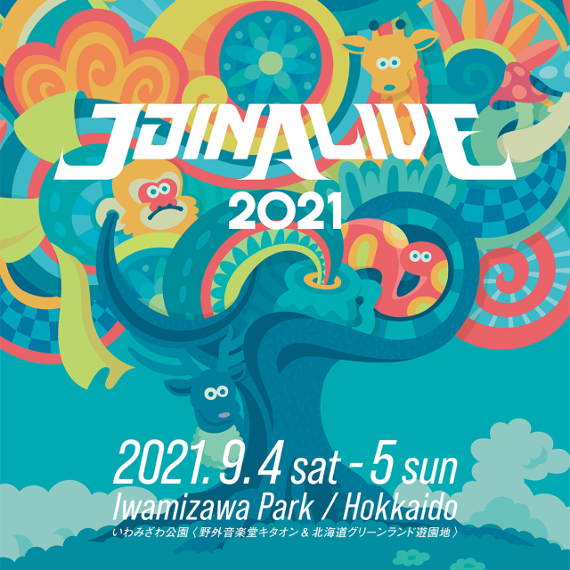 JOIN ALIVE 2021