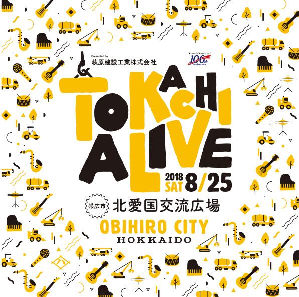 TOKACHI ALIVE