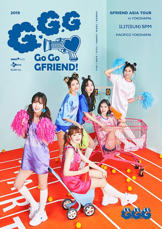 2019 GFRIEND ASIA TOUR [GO GO GFRIEND!] in YOKOHAMA