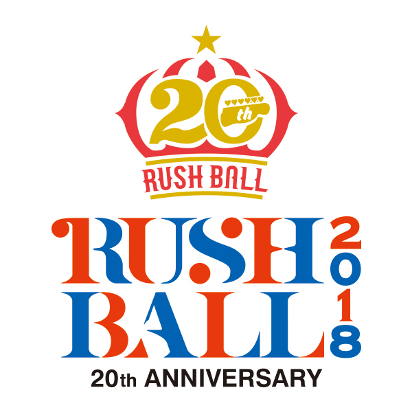 【3DAYS】RUSH BALL 2018 20th Anniversary
